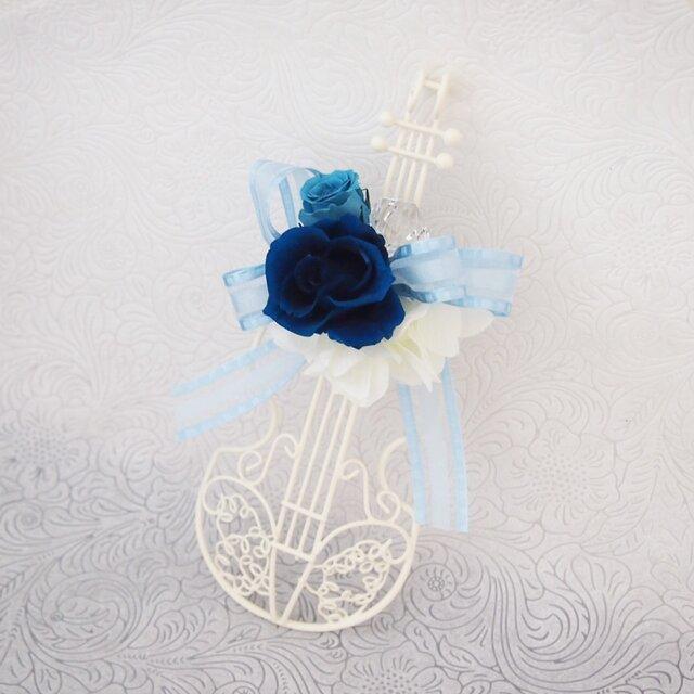 New◆バイオリン・プリザーブドフラワーアレンジ(ブルー)の画像1枚目