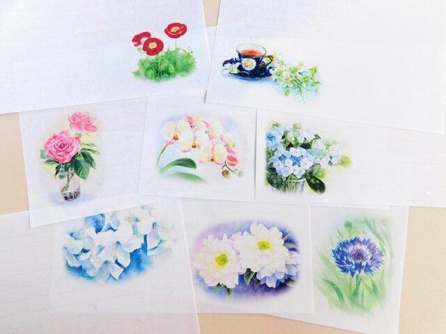 選べる和紙便箋15枚:花3の画像1枚目