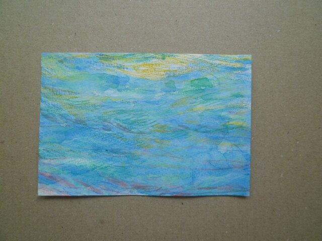 水面の画像1枚目