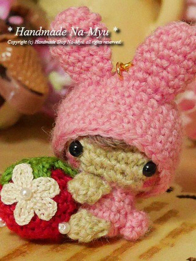 【受注制作】うさ耳帽子のベビーちゃん・イチゴ抱っこ・ピンク(S)/ボールチェーンの画像1枚目