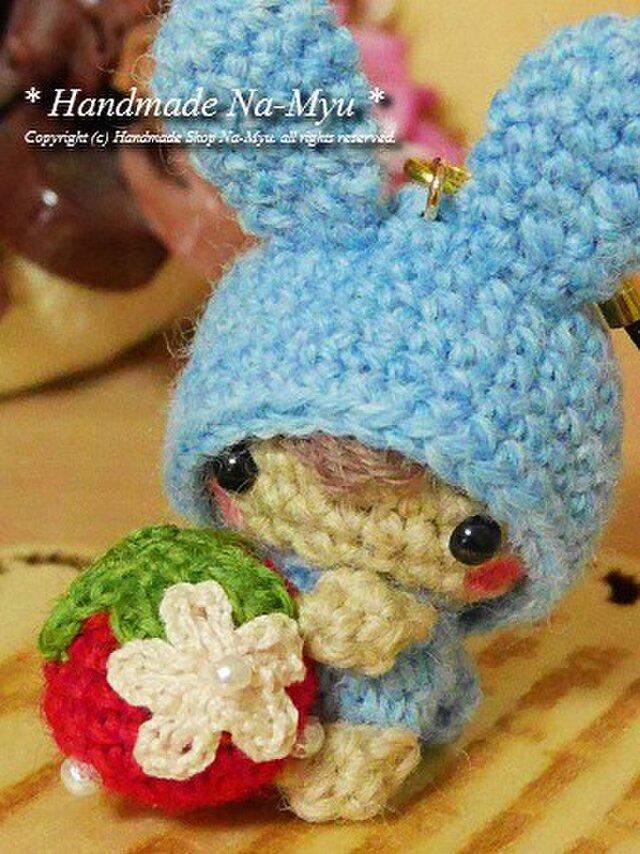 【受注制作】うさ耳帽子のベビーちゃん・イチゴ抱っこ・水色(S)/ボールチェーンの画像1枚目