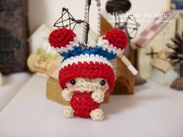 【受注制作】あみぐるみ・うさ耳帽子のベビーちゃん・Tricolorカラー (S)/ボールチェーンの画像1枚目