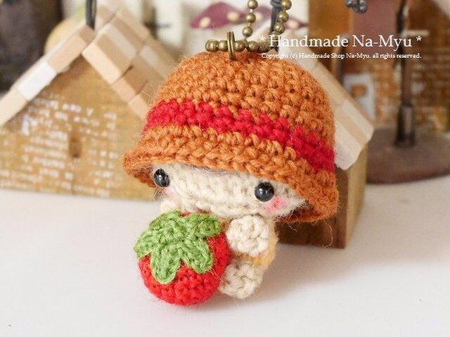 【受注制作】あみぐるみ・トマトの収穫★ベビーちゃん(S)/ボールチェーンの画像1枚目