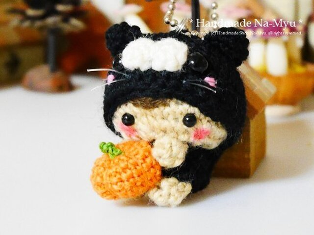 【受注制作】あみぐるみ★黒ネコの着ぐるみベビーちゃん・カボチャ抱っこ♪(S)/ボールチェーンの画像1枚目