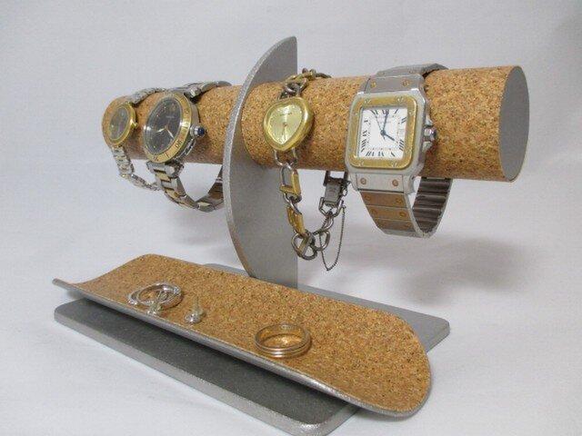 腕時計を飾る! 腕時計4本掛けロングトレイ付きハーフムーン腕時計スタンド ak-design   N17117の画像1枚目