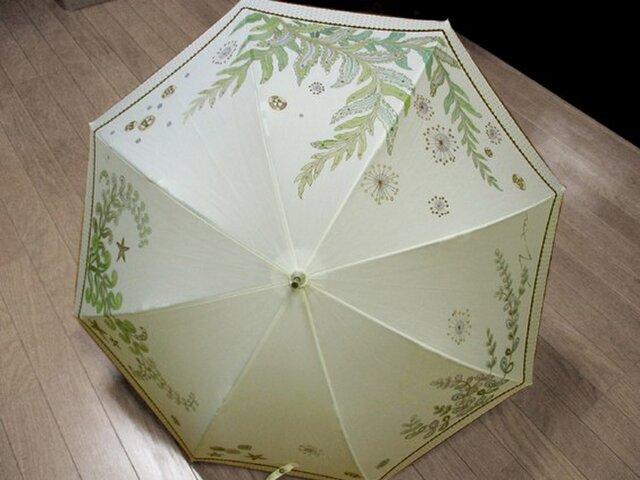 穏やかな海の中の日傘(きなり色・ドット柄布付き)の画像1枚目