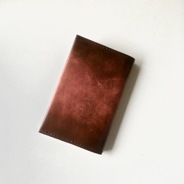 【手染め】文庫本カバー 赤の画像1枚目