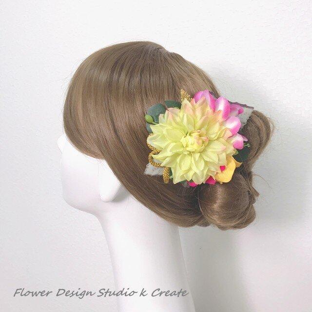 イエローのダリアと夏のお花のクリップ 髪飾り ヘア ファッション カラフル おでかけ 浴衣 夏 プルメリア モンステラの画像1枚目