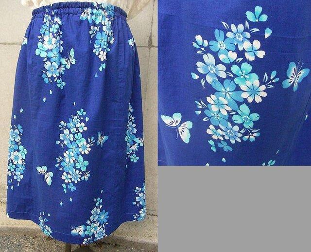 青い蝶の浴衣スカート&ブローチの画像1枚目