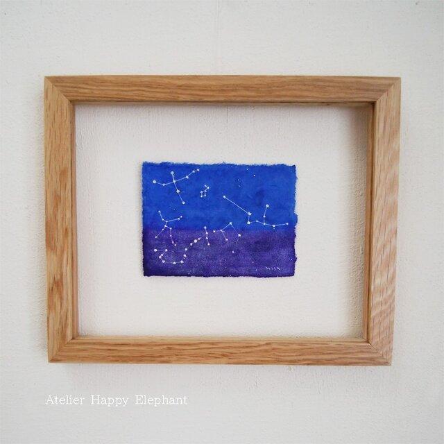 夏の星座、煌めく《額付き原画》の画像1枚目
