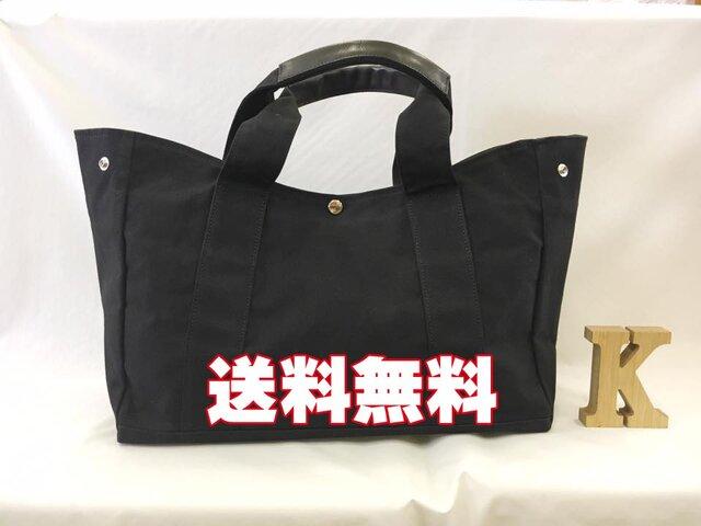 【送料無料】岡山帆布×淡路レザートートバッグ saif(セイフ) ブラックの画像1枚目
