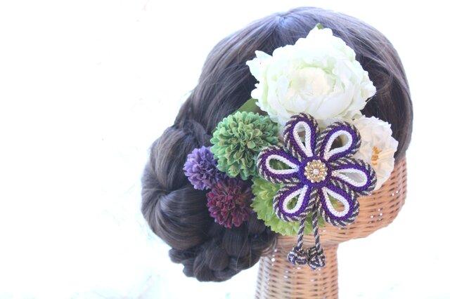 白紫系和装髪飾り 花の組紐飾り 成人式 卒業式 結婚式