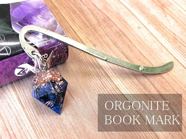 【幸運の象徴】ミニミニダイヤ型オルゴナイト 折鶴ブックマーク しおり (銀) ラピスラズリの画像1枚目