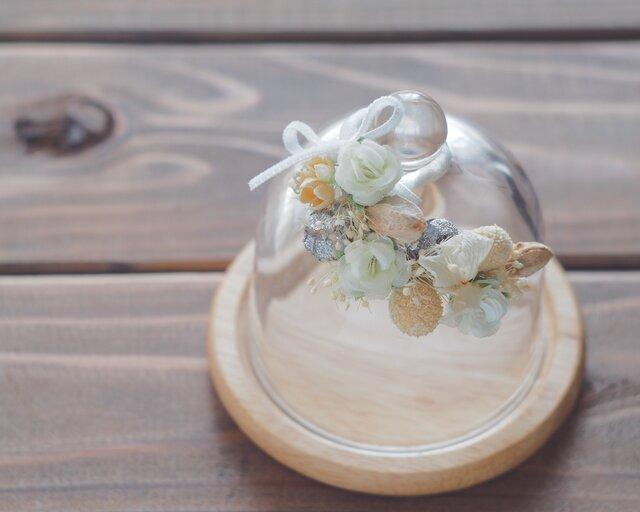 【トロッケンクランツ】プチガーランド付きガラスドーム ホワイトの画像1枚目