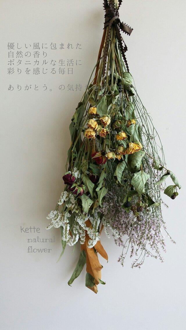 優しい風シリーズ バラの香る花畑2 スワッグ♪の画像1枚目