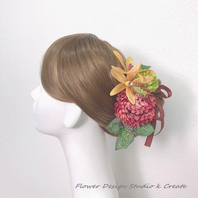 大輪のマムとオーキットのUピン(6本セット) 造花 アーティフィシャルフラワー 髪飾り オレンジ テラコッタピンク 浴衣の画像1枚目