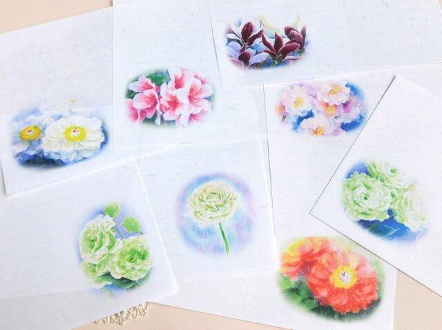 選べる和紙便箋15枚:花4の画像1枚目