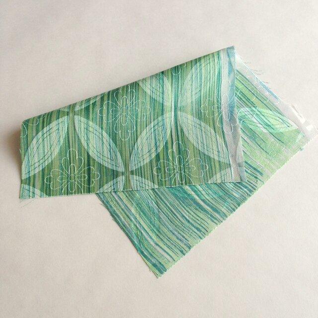 絹手染ハギレ(14cm×20cm 渋緑系)の画像1枚目