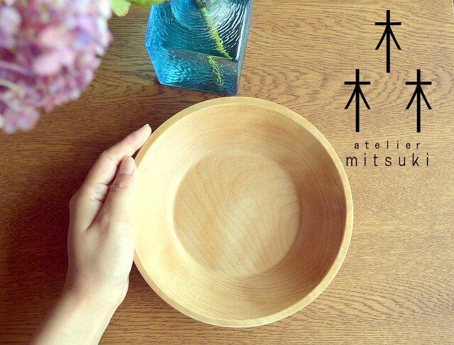 【数量追加◎】丸い木の深皿(小) round plate サクラ プレート 0005の画像1枚目