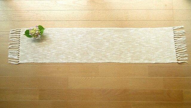 麻綿混の手織りテーブルセンター(2)の画像1枚目