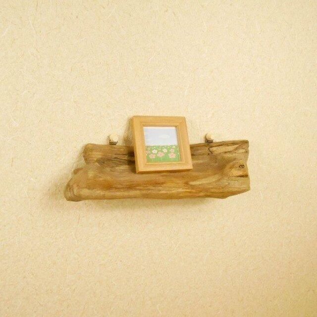 【温泉流木】ベンチのような吊り棚 ウォールラック 壁掛け棚 流木インテリアの画像1枚目