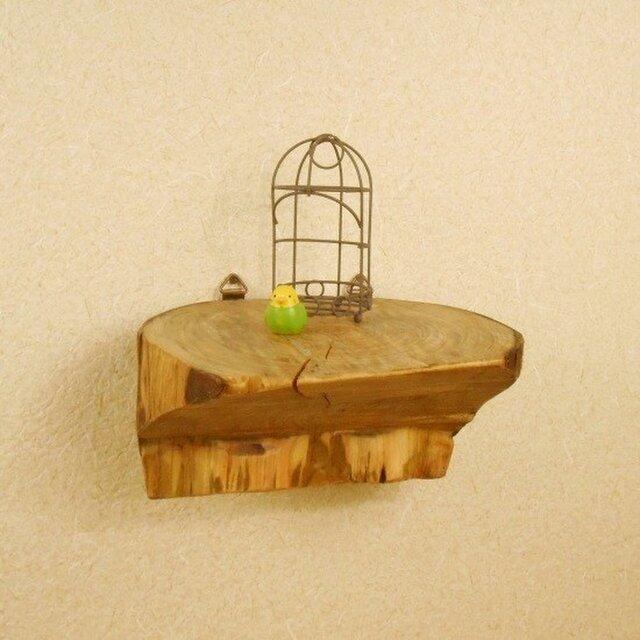 【温泉流木】皮つき丸太の吊り棚 ウォールラック 壁掛け棚 流木インテリアの画像1枚目