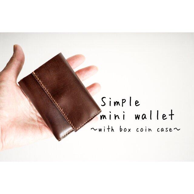 ☆受注制作☆総手縫いのカーフの三つ折り財布~✨チケットポケットカスタマイズ可能✨の画像1枚目