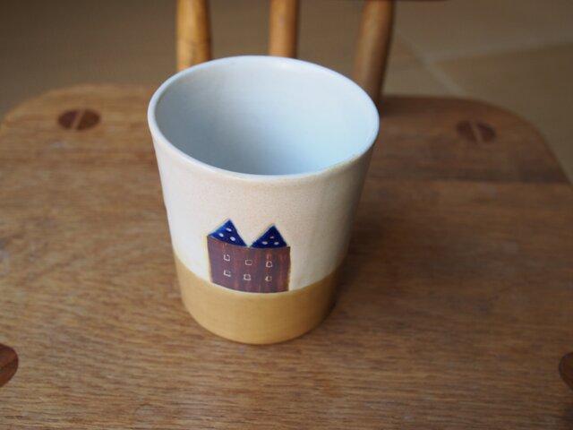 house模様のカップの画像1枚目