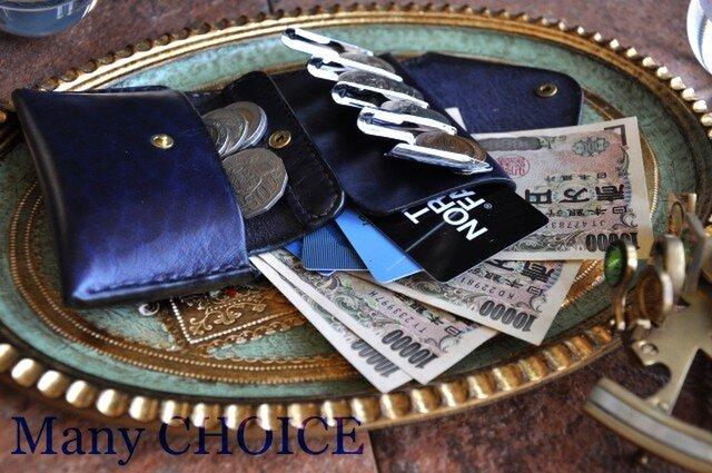 革の宝石ルガトー・2つ折りコインキャッチャー財布(改)(紺)の画像1枚目