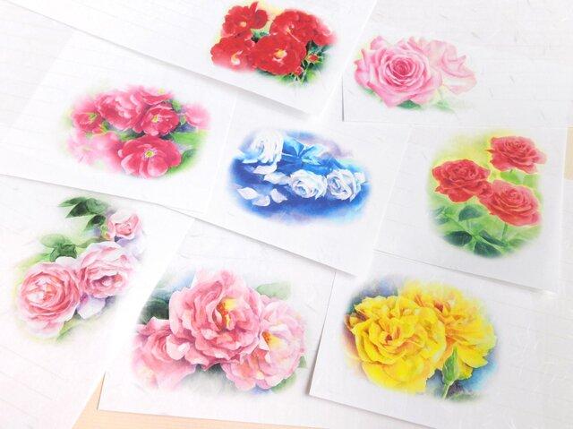 選べる和紙便箋15枚:花5の画像1枚目