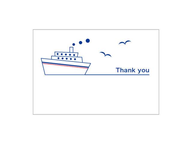 船の39cardの画像1枚目