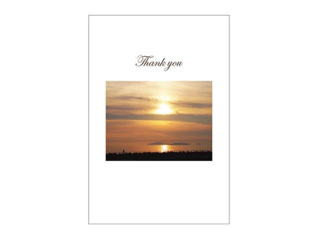 夏の夕日の39cardの画像1枚目