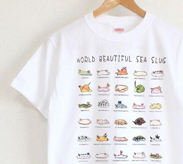 かわいいウミウシTシャツ メンズタイプの画像1枚目