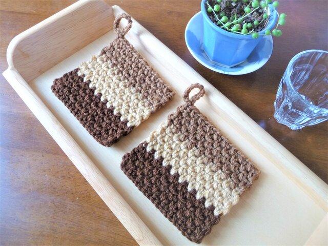 チョコミルクココア  かぎ針編みのコースター *ブラウン* 2枚組の画像1枚目