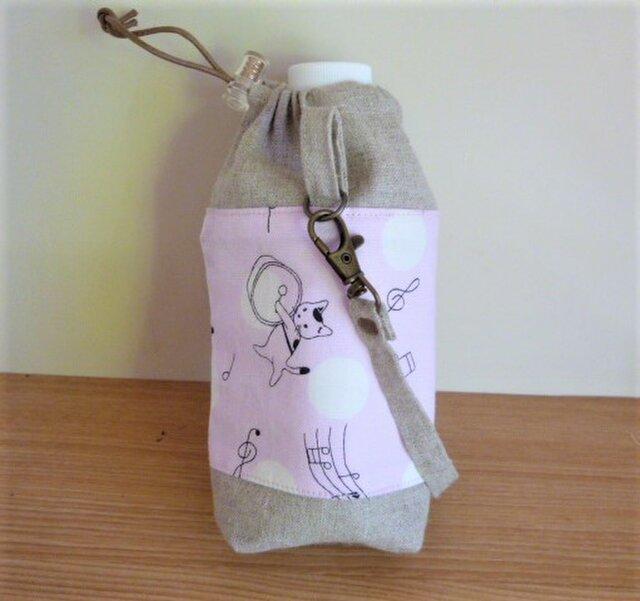 【受注制作】猫ちゃん音楽隊のペットボトルケース(ピンク)*保温保冷*ナチュラルリネンの画像1枚目