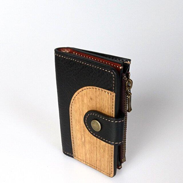 [名入可]木と革のマルチなキーケース ---小銭入、カードポケット付 [ブラック]の画像1枚目