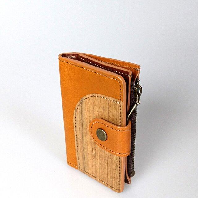 [名入可]木と革のマルチなキーケース ---小銭入、カードポケット付 [キャメル]の画像1枚目