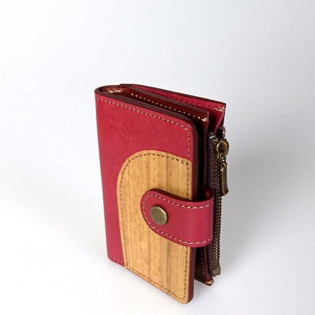 [名入可]木と革のマルチなキーケース ---小銭入、カードポケット付 [レッド]の画像1枚目