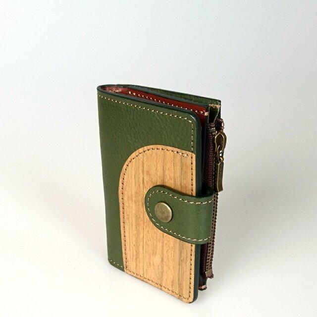 [名入可]木と革のマルチなキーケース ---小銭入、カードポケット付 [グリーン]の画像1枚目