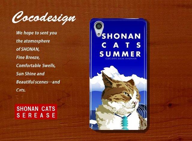 湘南Catsモバイルケース 湘南Cats SUMMER 2018新作 04 ハンサムトラ猫 ビーチの画像1枚目