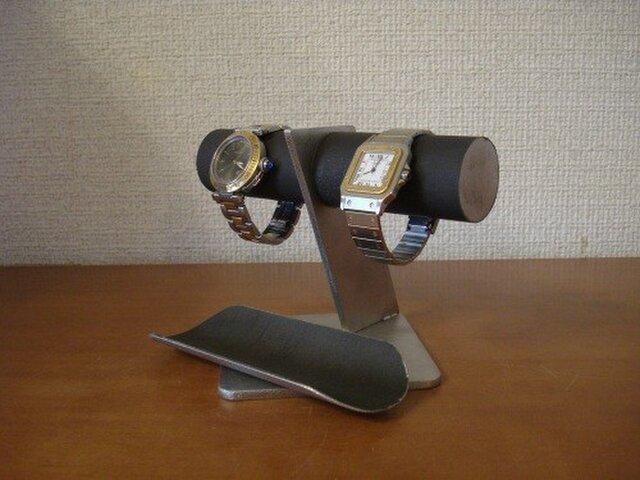 2本掛けブラックトレイ付きななめ支柱腕時計スタンド バックトレイバージョン No.150412の画像1枚目