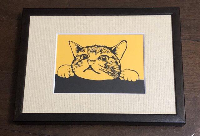 額装済み切り絵作品・猫2の画像1枚目