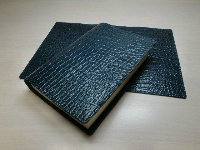 「るき様」オーダー品・文庫本サイズ・ブックカバー2枚・0192の画像1枚目