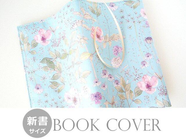 リバティ 新書 ブックカバー イルマ 水色とピンクの画像1枚目