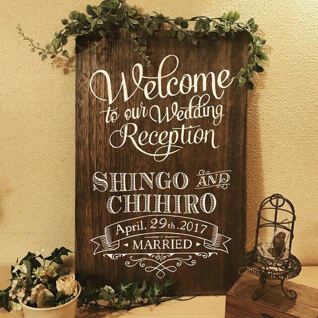 【受注製作】木製アメリカンヴィンテージ/手描きウェルカムボード⋆結婚式の画像1枚目
