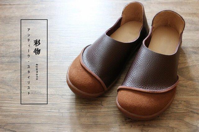 【受注製作】牛革縫製T字ぺたんこ靴 丸トウ 上質レザー KT0202の画像1枚目
