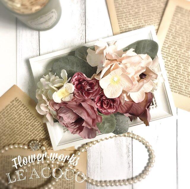 薔薇と紫陽花のヘッドドレス♡の画像1枚目