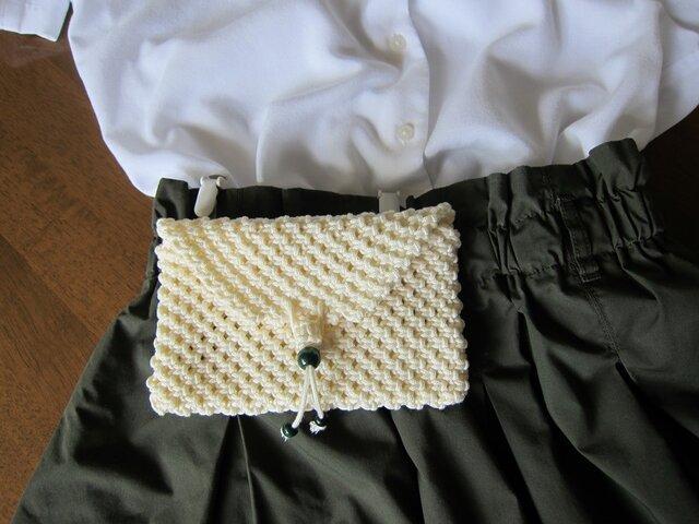 マクラメ編み~大人の移動ポケットちょっと大きめ・白の画像1枚目