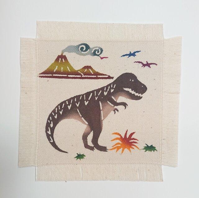 手染め ティラノサウルス コースターの画像1枚目