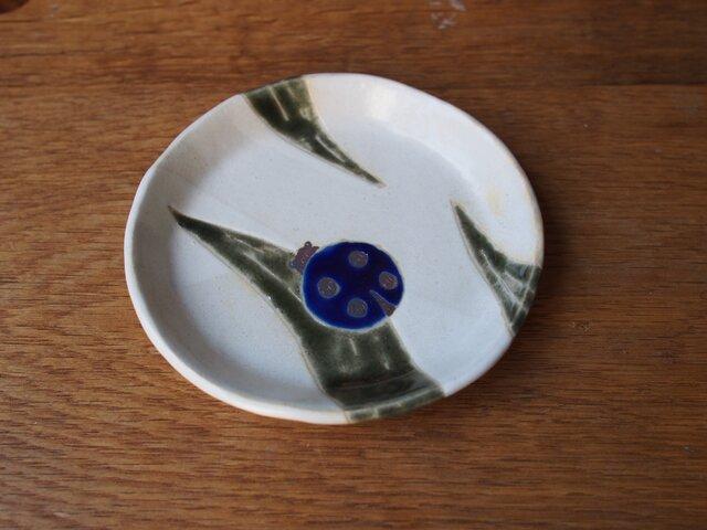 青いてんとう虫の小皿の画像1枚目